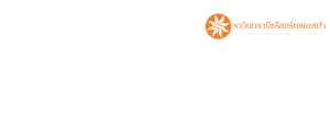 The Ravindra Beach Resort & Spa Pattaya Logo
